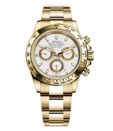 Rolex Daytona yellow gold with white dial