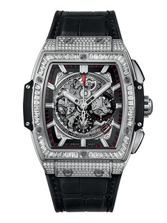 Hublot Spirit of Big Bang 45mm