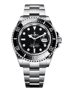 Rolex Sea-Dweller steel with black dial