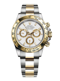Rolex Daytona steel and gold with white dial